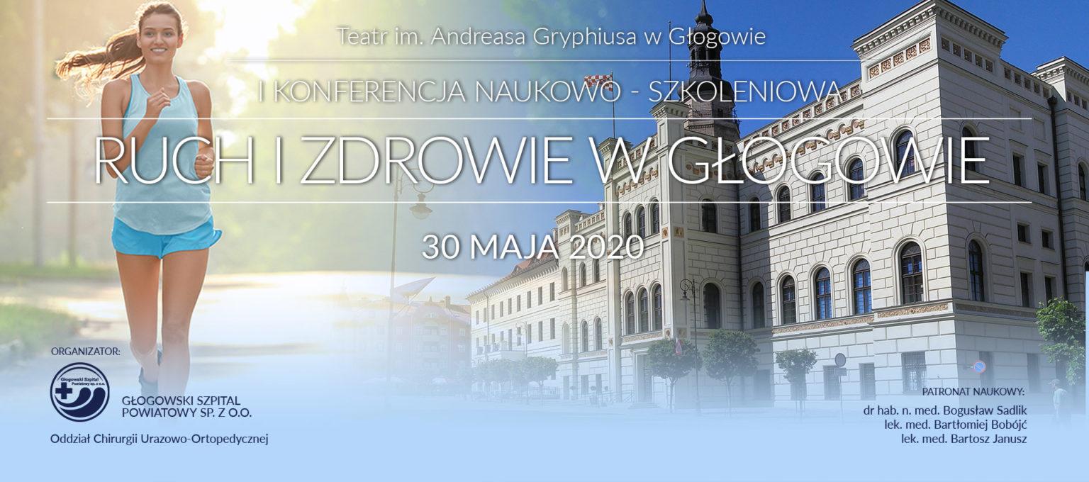 """I Ogólnopolska Konferencja """"Ruch i zdrowie w Głogowie"""""""